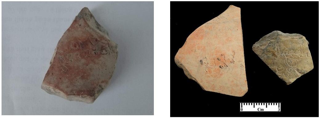 Figure 9  Một số mảnh gốm có chữ phát hiện ở Gò Minh Sư